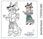cute boy in werewolf costume... | Shutterstock .eps vector #719431180