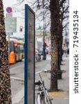 Tree On The Street Unter Den...