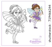 cute girl in fairy costume... | Shutterstock .eps vector #719466244