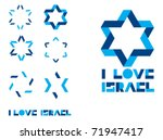 Magen David Sign  I Love Israel