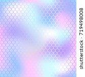 marshmallow fish scale pattern... | Shutterstock .eps vector #719498008