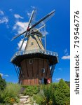 windmill in holland michigan | Shutterstock . vector #719546776