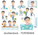 set of various poses of dad and ... | Shutterstock .eps vector #719550403