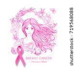 breast cancer awareness month... | Shutterstock .eps vector #719568088
