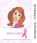 breast cancer awareness month... | Shutterstock .eps vector #719568148