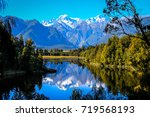 Lake Matheson with Aoraki Mt. Cook Mirror in Fox Glacier, South New Zealand.