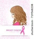 breast cancer awareness month... | Shutterstock .eps vector #719568238