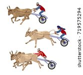 bullock cart race set. vector... | Shutterstock .eps vector #719575294