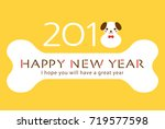 japanese new year's card in 2018 | Shutterstock .eps vector #719577598