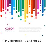 abstract vector color... | Shutterstock .eps vector #719578510