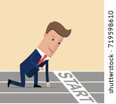 businessman ready to sprint on... | Shutterstock .eps vector #719598610