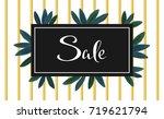summer sale poster. tropical... | Shutterstock .eps vector #719621794