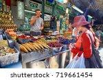 tel aviv  israel  april 3  2016 ... | Shutterstock . vector #719661454