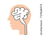 human head and brain icon mind... | Shutterstock .eps vector #719668474