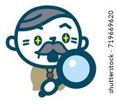 senior men looking into the... | Shutterstock .eps vector #719669620
