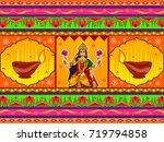vector design of happy diwali... | Shutterstock .eps vector #719794858