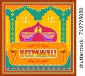 vector design of happy diwali... | Shutterstock .eps vector #719795050