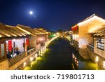 night view of ancient town | Shutterstock . vector #719801713