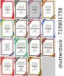 set of vector frames and... | Shutterstock .eps vector #719801758