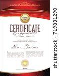 certificate or diploma retro... | Shutterstock .eps vector #719831290