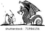 knight in armor with sword... | Shutterstock .eps vector #71986156