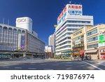 tokyo  japan   november 13 ... | Shutterstock . vector #719876974