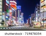 tokyo  japan   november 13 ... | Shutterstock . vector #719878354