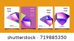 abstract colorful geometric... | Shutterstock .eps vector #719885350