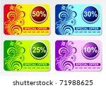 vector  labels | Shutterstock .eps vector #71988625
