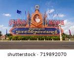 phnom penh  cambodia  2014 ... | Shutterstock . vector #719892070