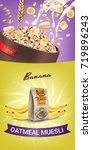 oatmeal muesli ads. vector... | Shutterstock .eps vector #719896243