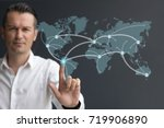 businessman connecting... | Shutterstock . vector #719906890