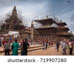 patan  kathmandu  nepal   circa ... | Shutterstock . vector #719907280