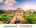 Lalbagh Fort or Fort Aurangabad, an incomplete Mughal palace landmark fortress at Dhaka City, Bangladesh - Beautiful Landscape