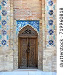 Small photo of Door and tiles on the outside of the Gur-i Amir in Samarkand