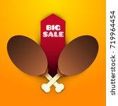 cartoon chicken thigh with red... | Shutterstock .eps vector #719964454