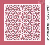 laser cut square ornamental... | Shutterstock .eps vector #719964964