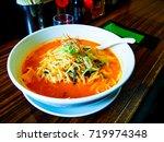 pork with korean kimchi spicy... | Shutterstock . vector #719974348
