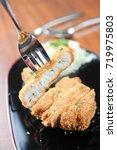 fried pork cutlet | Shutterstock . vector #719975803