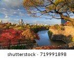 osaka castle and river sunshine | Shutterstock . vector #719991898