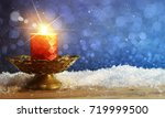 holiday christmas background   Shutterstock . vector #719999500
