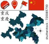 vector map of chongqing with... | Shutterstock .eps vector #720085750