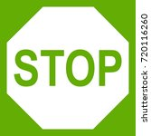stop sign icon white isolated... | Shutterstock .eps vector #720116260