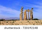 persepolis  iran  march 2013.... | Shutterstock . vector #720192148