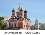 moscow  russia   view from a... | Shutterstock . vector #720196258