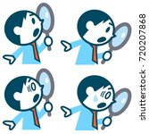 set of businessmen looking into ... | Shutterstock .eps vector #720207868