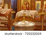 church font   Shutterstock . vector #720232024