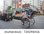 tokyo   august 12  2017 ... | Shutterstock . vector #720296416