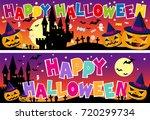 halloween banner design  vector | Shutterstock .eps vector #720299734