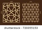 laser cutting set. woodcut... | Shutterstock .eps vector #720355153